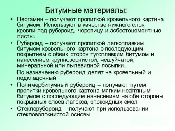 Правда и неправда о семье Ульяновых 18